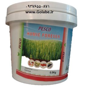 اسید هیومیک پودری