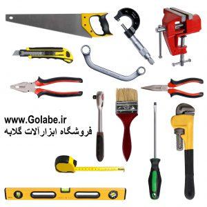 ابزار آلات دستی