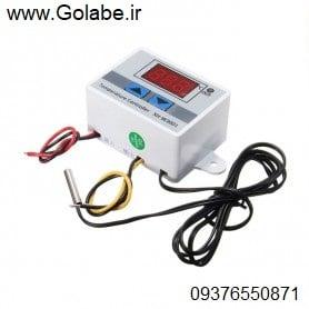 کنترل دمای گلخانه
