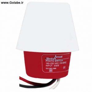 کنترل نور سالن زعفران