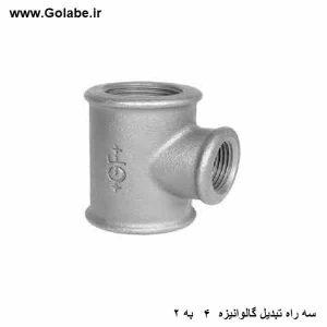 سه راه تبدیل 40 فلزی شیراز