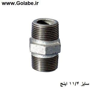 مغزی آهنی 4 اصفهان