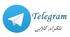 telegram golabe