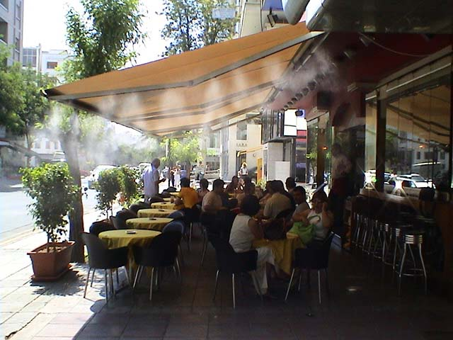 مه پاش رستوران گلابی