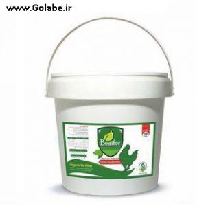Liquid poultry manure