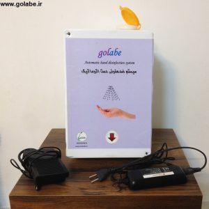 دستگاه ضدعفونی خودکار دست